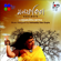 Monfakira (Live) - Lopamudra Mitra