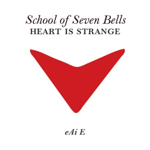 School of Seven Bells - ILU (Phantogram Remix)