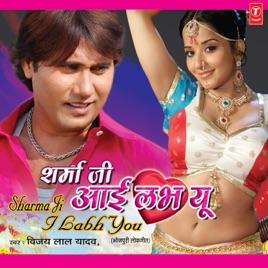 Sharma Ji I Labh You by Vijay Lal Yadav, Anil Yadav, Sujata Majumdar &  Sonali Dubey