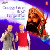 Gurugobind Hoye Pargateya Single