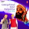 Gurugobind Hoye Pargateya Single
