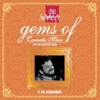 Gems of Carnatic Music T M Krishna Live in Concert 2006