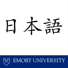 Japanese Kanji - Characters