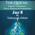 Taleem Al-Quraan 2010-Para-8