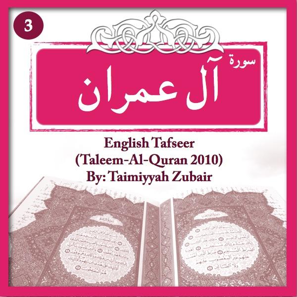 Tafseer-Surah-Ale-Imran-3