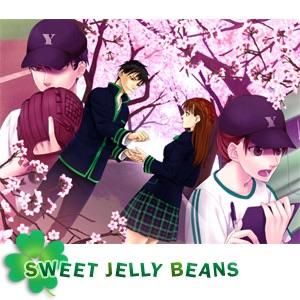 「SWEET JELLY BEANS」 NERVEボイスドラマ