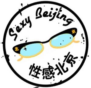 Sexy Beijing
