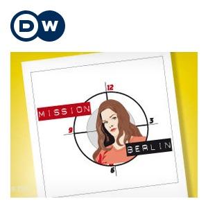 Mission Europe - Mission Berlin | یادگیری آلمانی | Deutsche Welle