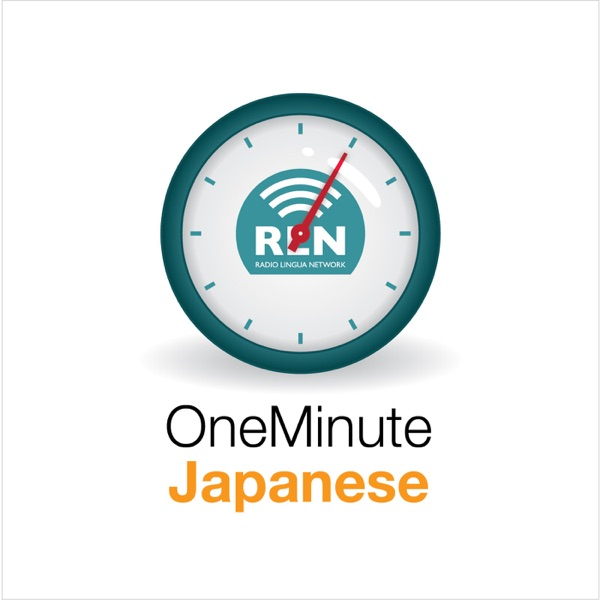 One Minute Japanese