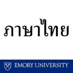 Thai - Thai Alphabet, Diacritics, and Numbers