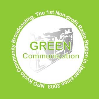京から Green コミュニケーション! - FM79.7MHz京都三条ラジオカフェ:放送
