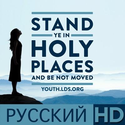 Сила молодежи-2013 | HD | RUSSIAN