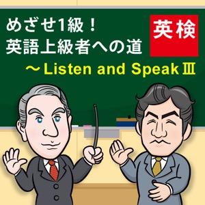 検定 協会 英語 日本