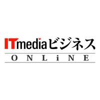ITmedia ビジネスオンライン podcast