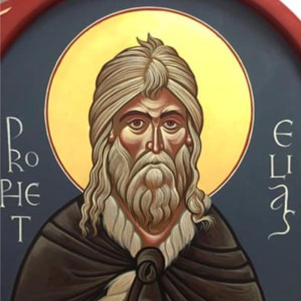 Bible Study: St. Elias Melkite Church