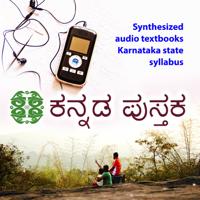 Kannada audio textbooks podcast