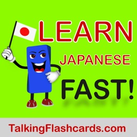 Learn Japanese FAST! -- TalkingFlashcards com on Apple Podcasts