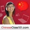 Learn Chinese | ChineseClass101.com - ChineseClass101.com