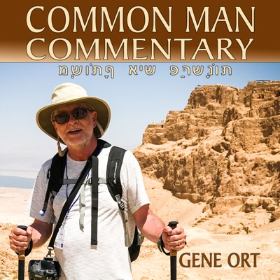 Common Man Commentary Podcast