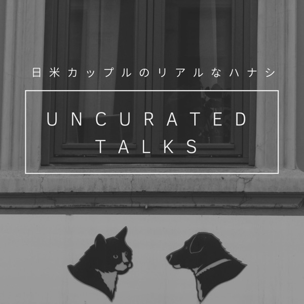 UNCURATED TALKS