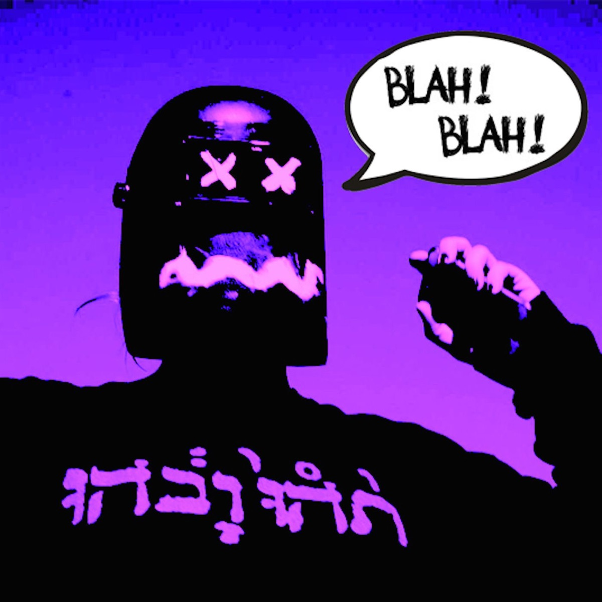 BEATFOOT BLah BLah