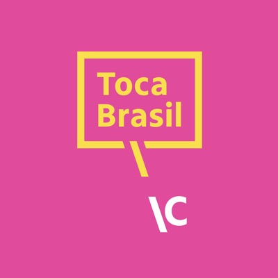 Toca Brasil:Itaú Cultural