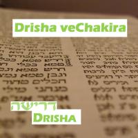 Drisha veChakira podcast