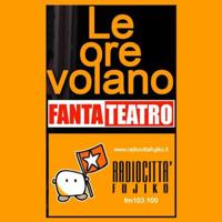 LE ORE VOLANO podcast