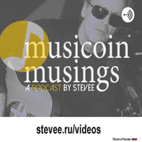 Musicoin Musings