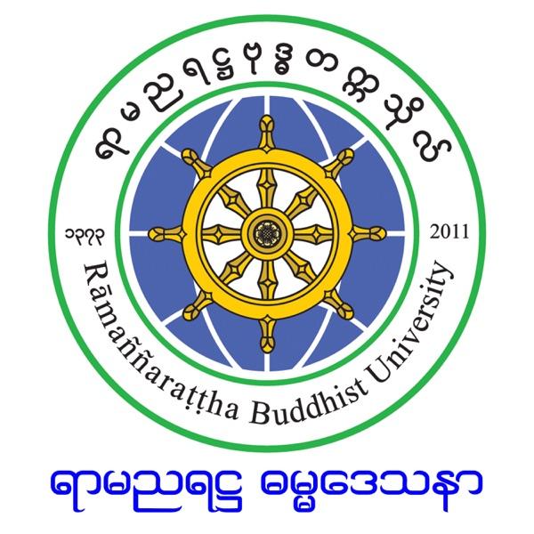 Ramannyarattha Dhammadesana