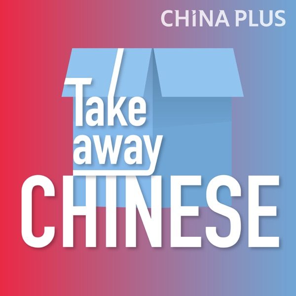 Takeaway Chinese