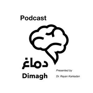 DimaghPodcast