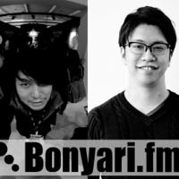 bonyari.fm podcast