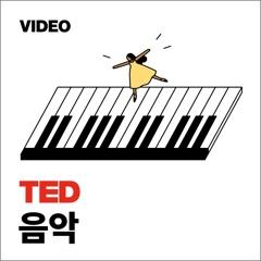 TEDTalks 음악
