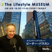 Tokyo Midtown presents The Lifestyle MUSEUM - TOKYO FM