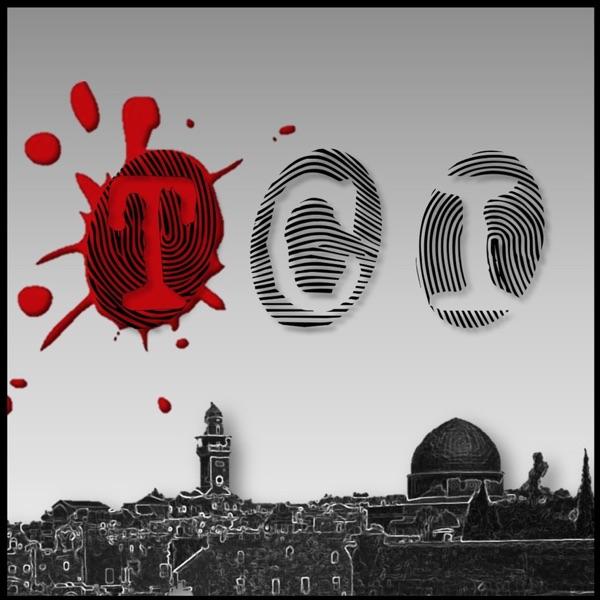 True Crime Israel