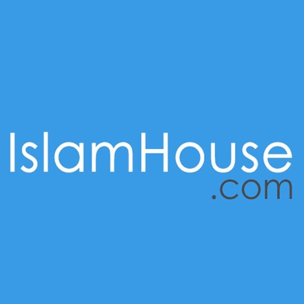 Livre audio : Le message de l'islam