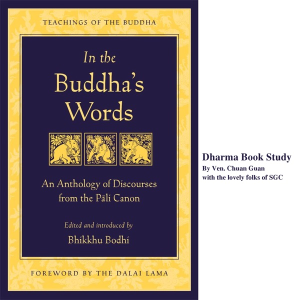 Ramblings of a Monk