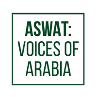 Aswat: Voices of Arabia podcast