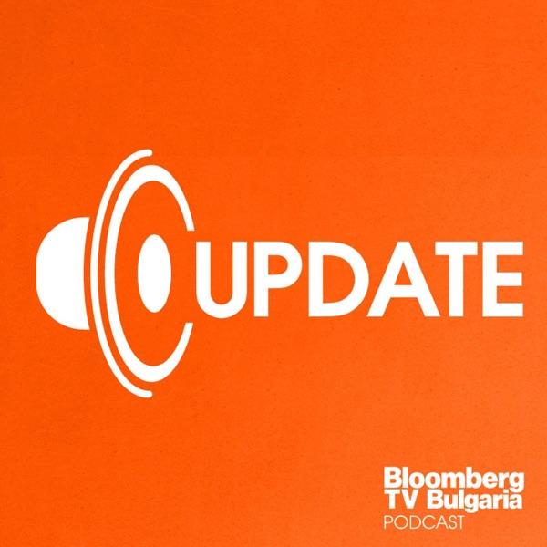 Bloomberg TV България Подкасти