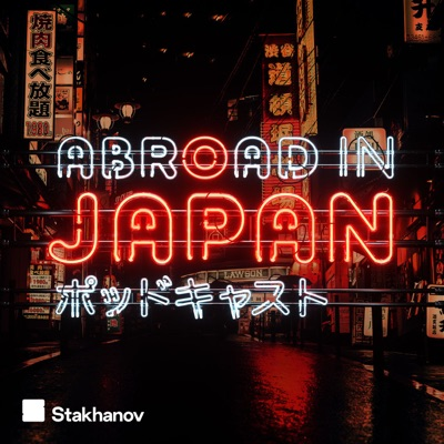 Abroad in Japan:Stakhanov