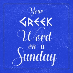 Your Greek Word On A Sunday