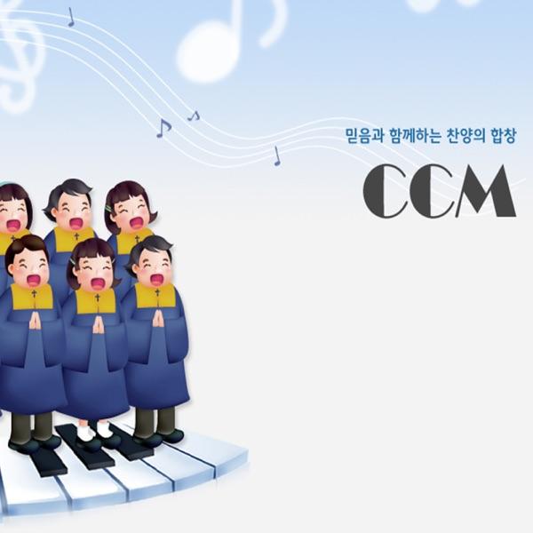 CCM - RUTCTV