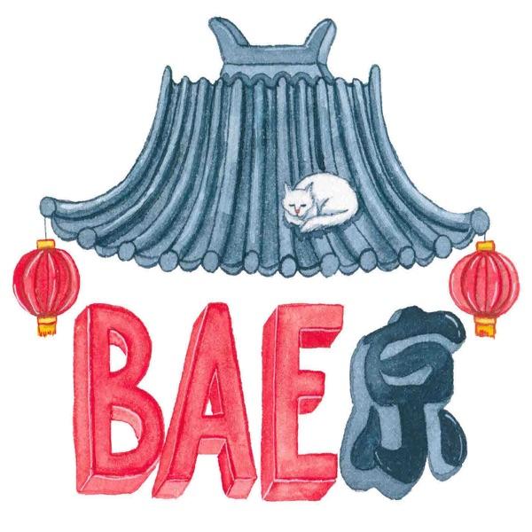 BaeJing China Podcast