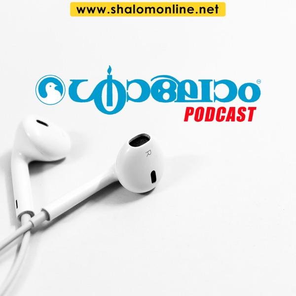 Shalom Podcast