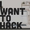 I Want to Hack artwork