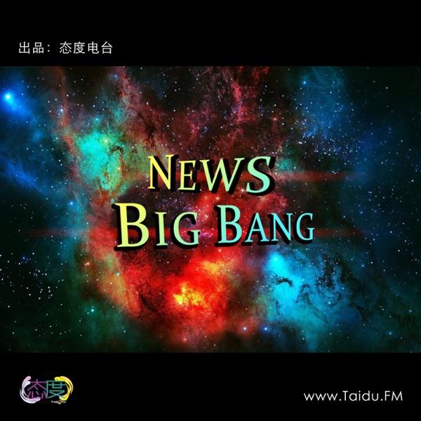 NewsBigBang