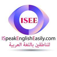 I Speak English Easily للناطقين باللغة العربية