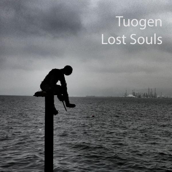 Tuogen Podcast