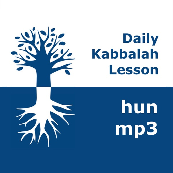 Kabbalah: Daily Lessons | mp3 #kab_hun
